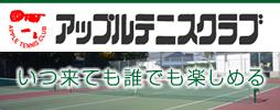 Tennis Biz