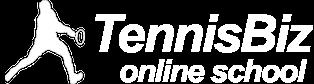 テニスビズオンラインテニススクール